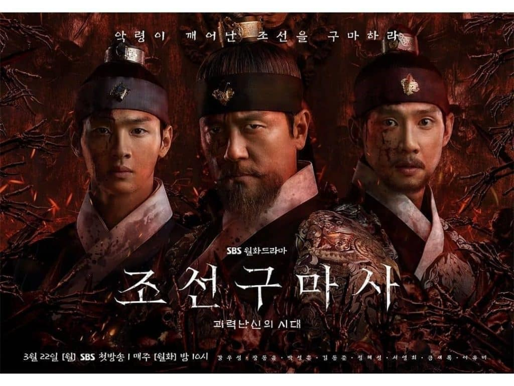 Viral Drama Korea Joseon Exorcist Batal Tayang Setelah 2 Episode, Penonton Kecewa