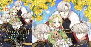 Link Baca My Three Tyrant Brothers Novel