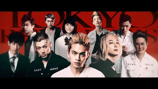 Tokyo Revengers Movie Sub Indonesia Full