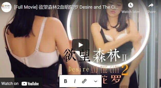 Sexxxxyyyy Video Bokeh Full 2018 Mp4 China Dan Japan 4000 Youtube 2019 Twitter No Senso Download